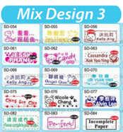 Stamp & Sticker Template- Mix Design 3