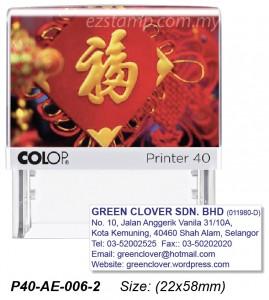 COLOP P40-AE-006-1
