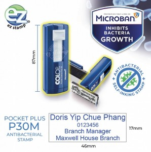 Microban Pocket PLUS 30M
