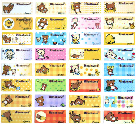 P034 拉拉熊 RILAKKUMA name sticker  姓名贴纸