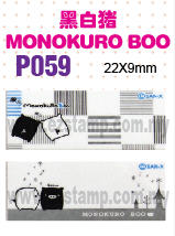 P059  MONOKURO BOO name sticker  姓名贴纸