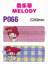 P066 美乐蒂 MELODY name sticker 姓名贴纸